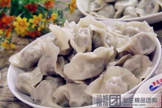 青岛海鲜饺子总店