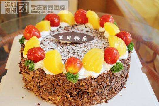 欧式水果蛋糕2016图片八寸