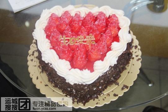 《穗穗红西饼屋》10寸桃心水果蛋糕!