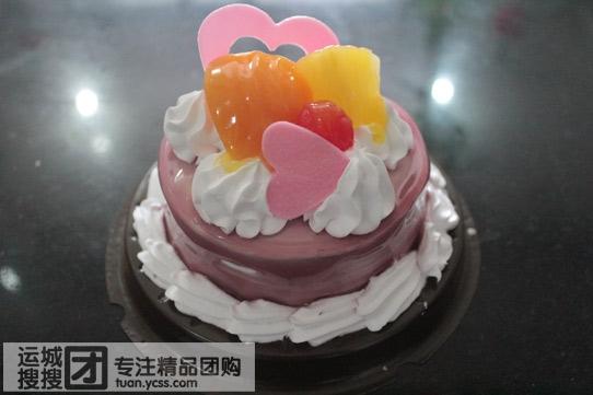 8元即可享受价值10元的《皇冠蛋糕》四寸精美蛋糕!节假日通用!