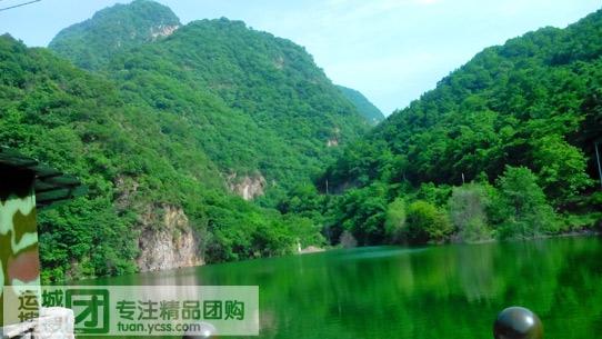 绛北大峡谷旅游风景区,位于山西省绛县么里镇境内,观赏面积 20 平方